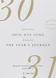 2018-2019 SHIN HYE SUNG(シン・へソン) コンサート「THE YEAR'S JOURNEY 」