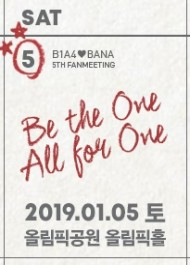2018 B1A4 (ビッポ)♥ BANA 5期ファンミーティング「Be the one All for one」